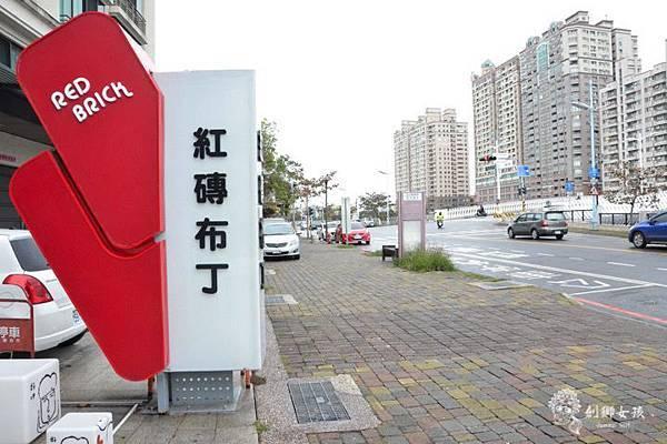 台南布丁紅磚布丁4.jpg
