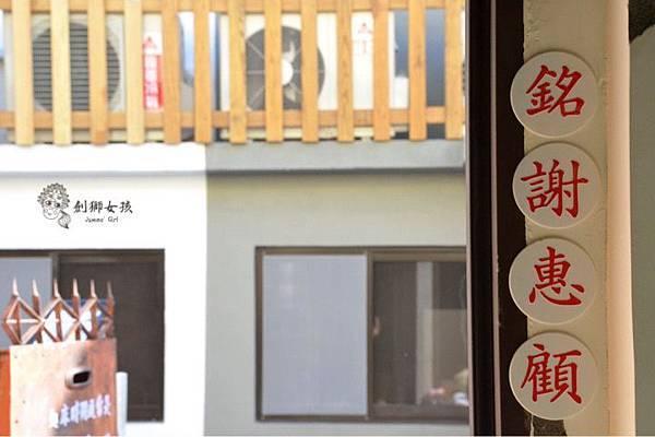 台南創意關於夢想70.jpg