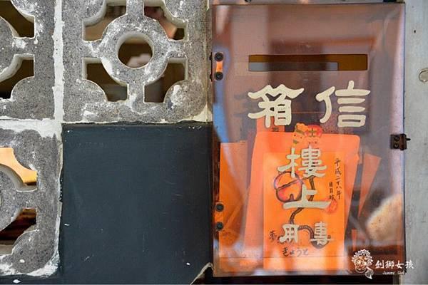 台南創意關於夢想38.jpg