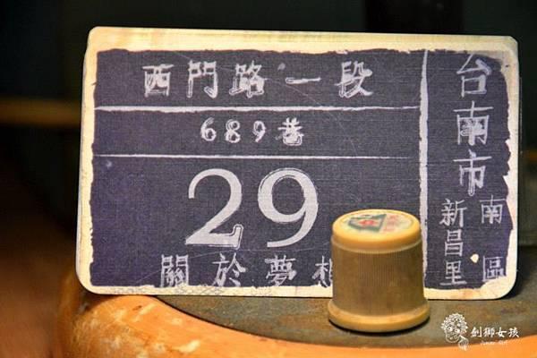 台南創意關於夢想27.jpg