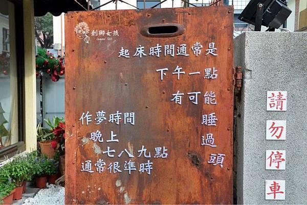 台南創意關於夢想4.jpg