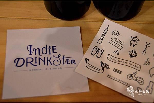 水果酒 indie drinkster20.jpg