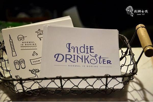 水果酒 indie drinkster3.jpg