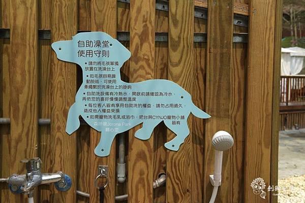 森呼吸寵物農場Jorona park53.jpg
