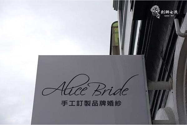 台南手工婚紗Alice Bride35.jpg