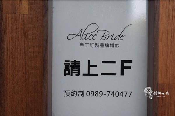 台南手工婚紗Alice Bride36.jpg