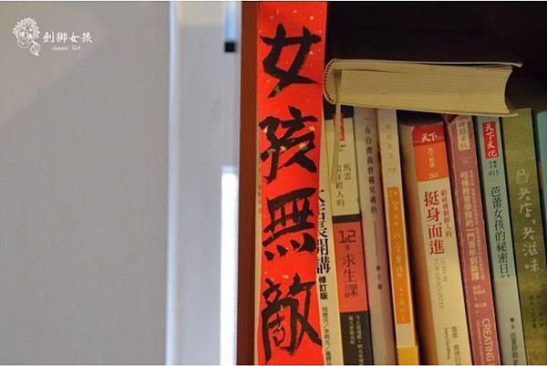 台南果醬女孩34.jpg