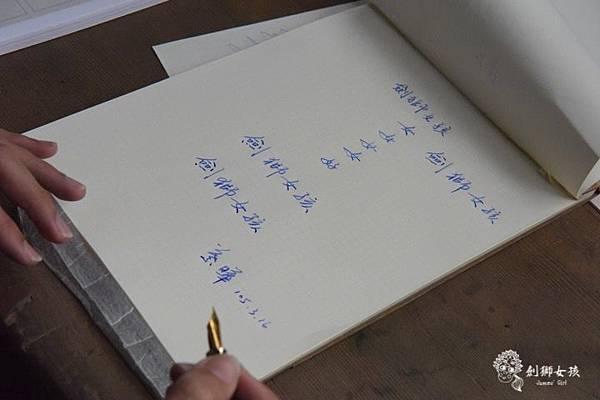 台灣文具SKB原子筆81.jpg