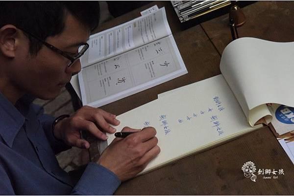 台灣文具SKB原子筆80.jpg