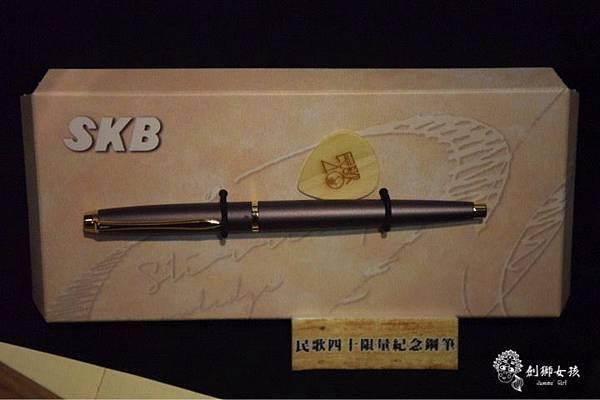 台灣文具SKB原子筆63.jpg