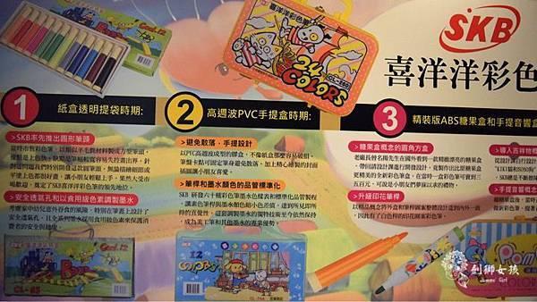 台灣文具SKB原子筆60.jpg
