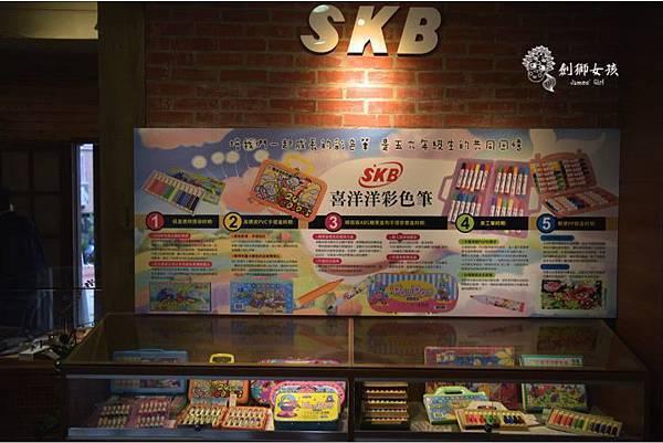台灣文具SKB原子筆46.jpg