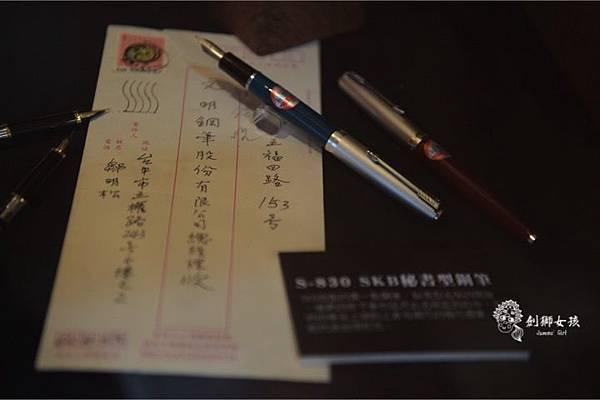 台灣文具SKB原子筆40.jpg
