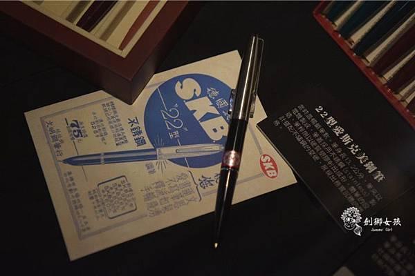 台灣文具SKB原子筆41.jpg