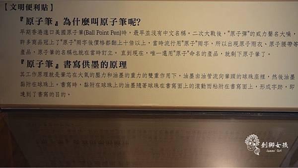 台灣文具SKB原子筆14.jpg