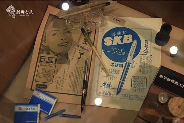 台灣文具SKB原子筆10.jpg