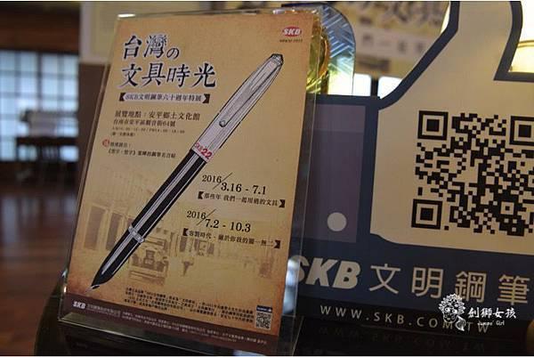 台灣文具SKB原子筆7.jpg