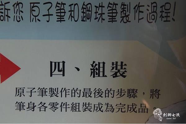 台灣文具SKB原子筆4.jpg