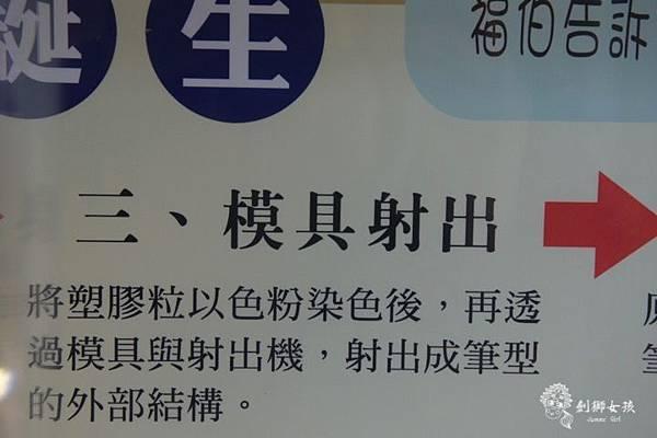 台灣文具SKB原子筆3.jpg