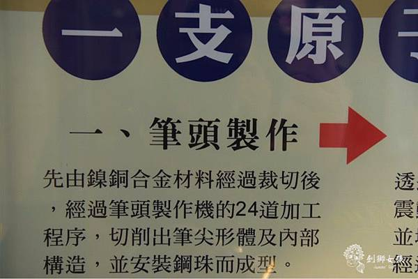 台灣文具SKB原子筆1.jpg