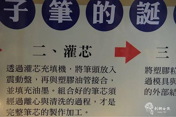 台灣文具SKB原子筆2.jpg