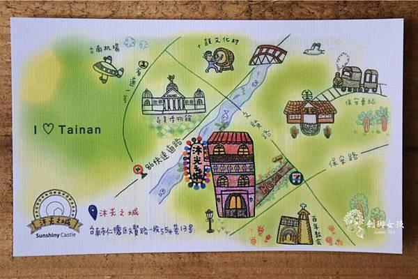 台南民宿沐光之城47.jpg