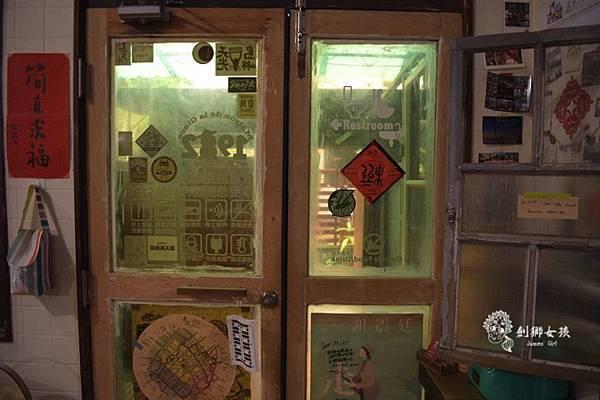 台南私房甜點1982檸檬塔62.jpg