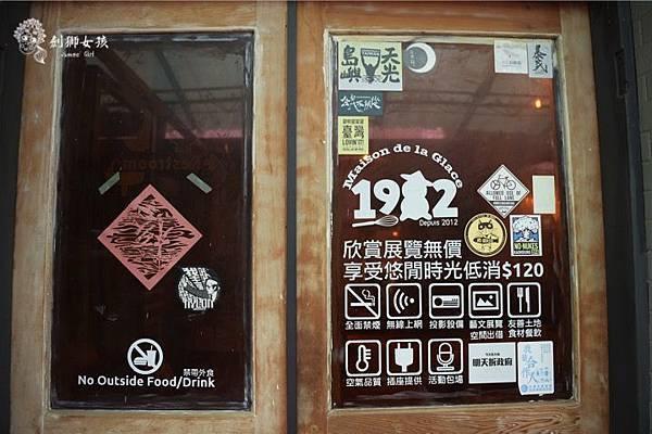 台南私房甜點1982檸檬塔60.jpg