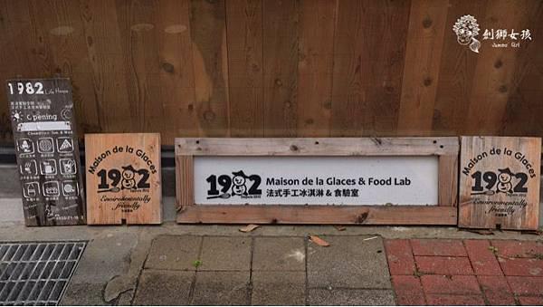 台南私房甜點1982檸檬塔59.jpg