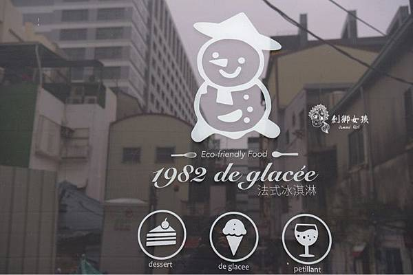台南私房甜點1982檸檬塔58.jpg