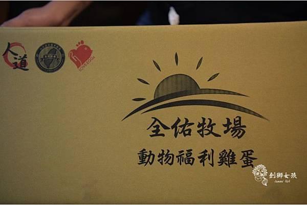 台南私房甜點1982檸檬塔15.jpg