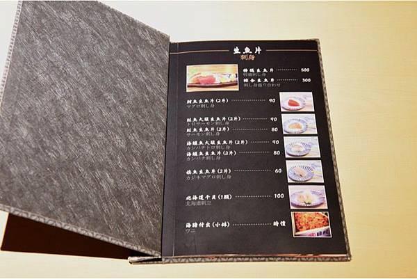 台南日式料理魚旨匠4.jpg