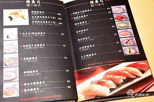 台南日式料理魚旨匠6.jpg