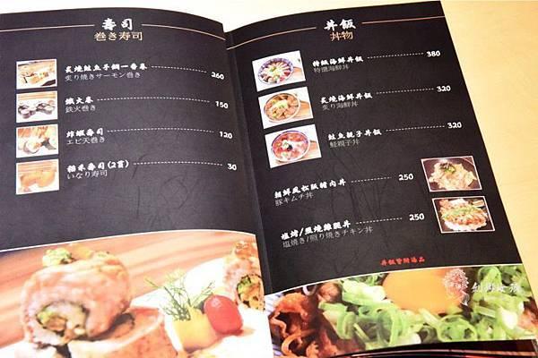 台南日式料理魚旨匠8.jpg