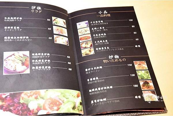 台南日式料理魚旨匠9.jpg