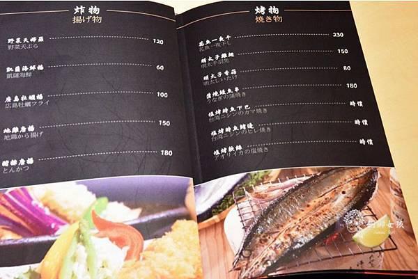 台南日式料理魚旨匠10.jpg