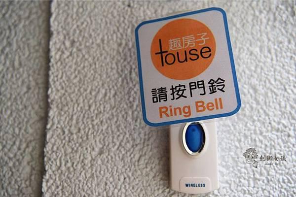 台南寵物友善民宿趣房子.jpg