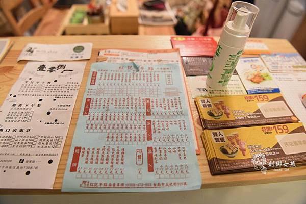 台南寵物友善民宿趣房子2.jpg