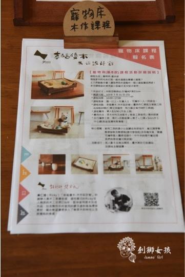 幸福優木寵物床 2.jpg