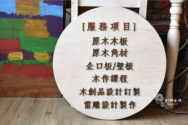 幸福優木寵物床 23.jpg