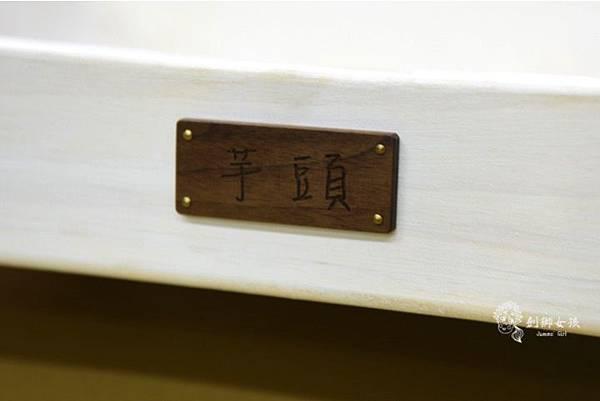 幸福優木寵物床 55.jpg