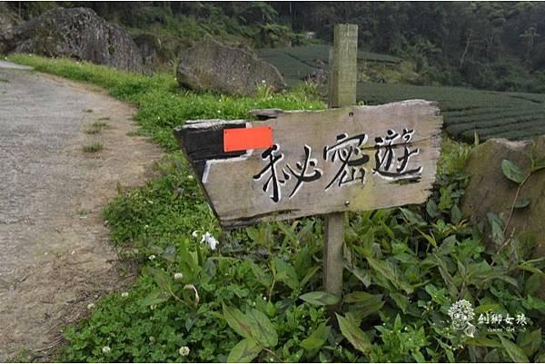 嘉義民宿秘密遊mimiyo 18.jpg