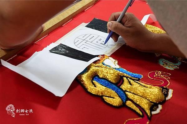 府城光彩繡莊刺繡文化3.jpg