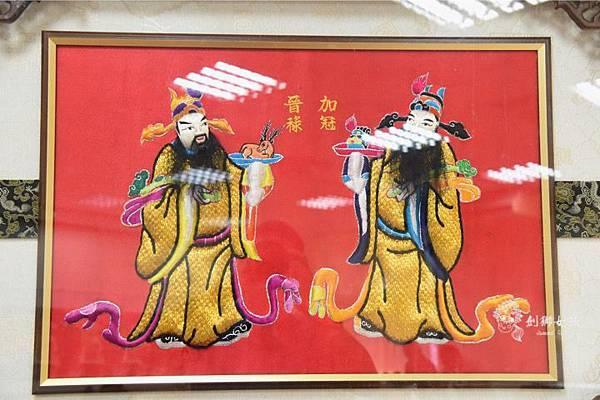 府城光彩繡莊刺繡文化16.jpg
