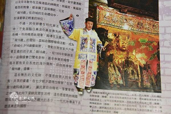 府城光彩繡莊刺繡文化25.jpg