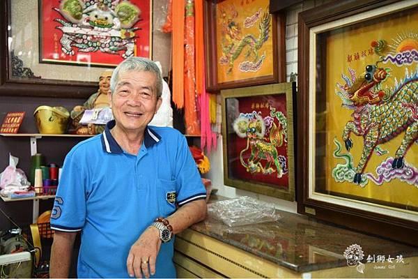 府城光彩繡莊刺繡文化37.jpg
