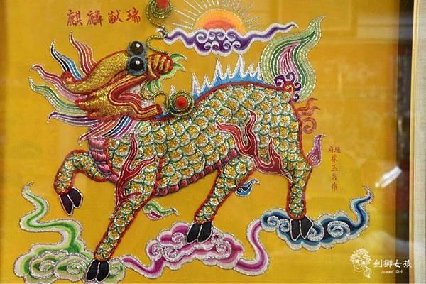 府城光彩繡莊刺繡文化47.jpg