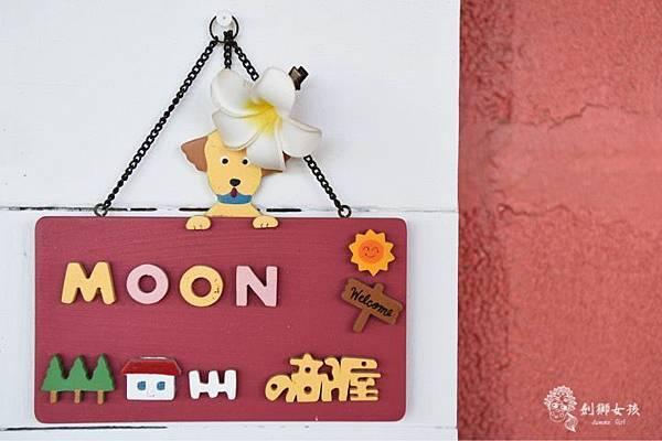 墾丁寵物民宿月光邊境20.jpg