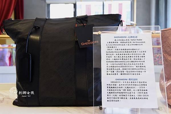 台南選品店PIQ 19.jpg