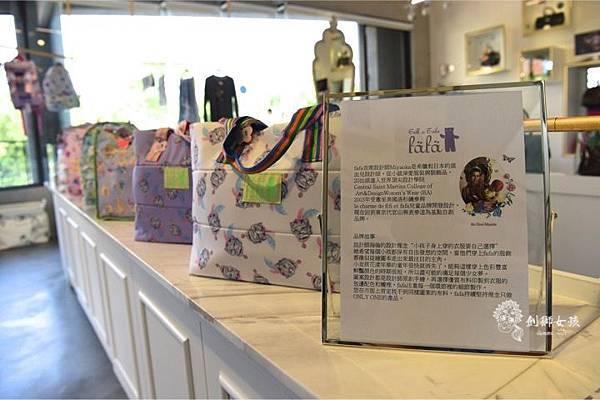 台南選品店PIQ 25.jpg